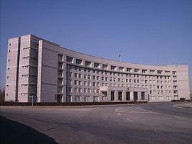 Zhuanghe city hall.jpg