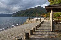 Lake Shikotsu Mt Monbetsu03n3200.jpg