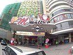 M Mall 020.jpg