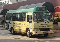ToyotacoasterPE9857,NT46M.jpg