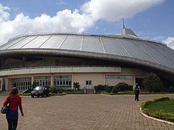 Yaoundé Sports Palace 2014 (01).JPG
