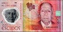 200埃斯库多纸币正面