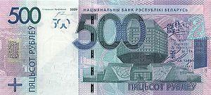 500 Belarus 2009 front.jpg