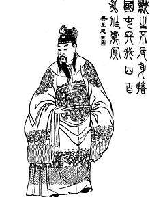 Emperor Xian Qing illustration.jpg