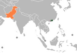 Map indicating locations of Hong Kong and Pakistan