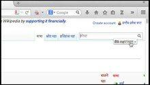 File:Marathi Wikipedia ULS.webm