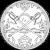 甲米府官方图章