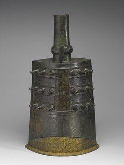 Zong-zhou Zhong, Late Western Zhou Period (Mid 9th Century B.C.E.).tif