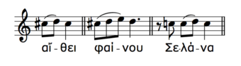Three examples of a rising tone in Ancient Greek music