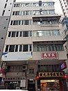 HK SW 上環 Sheung Wan near 皇后大道中 306 Queen's Road Central 急庇利街 Cleverly Street June 2020 SS2 01.jpg
