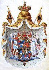 Russian Empire-Full coat of arms.3.jpg