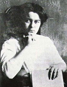 Edith Stein-Student at Breslau (1913-1914).jpg
