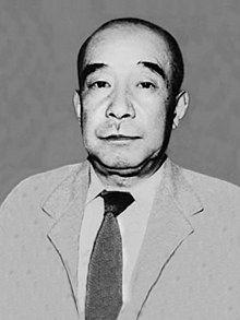Kakichi Kawarada (reconstructed).jpg
