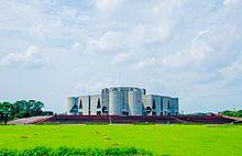 National Assembly of Bangladesh (06).jpg