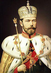 Nicholas II of Russia in his coronation robe.jpg
