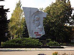 Shakhtarsk