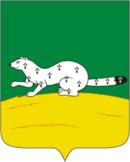Coat of Arms of Verkhneuralsk (Chelyabinsk oblast).png