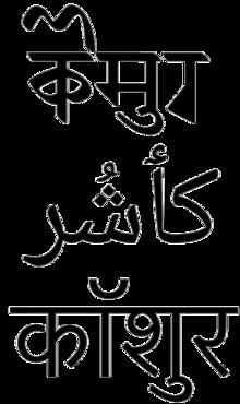 Koushur.png