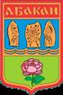 阿巴坎徽章