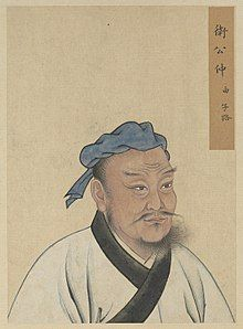 Half Portraits of the Great Sage and Virtuous Men of Old - Zhong You Zilu (仲由 子路).jpg