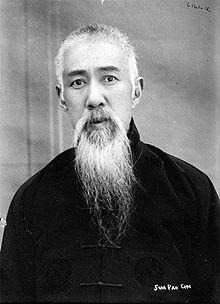 Sun Baoqi.jpg