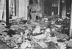 The scene of the Wushe Incident.JPG