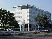 Braunschweig Siemens Mobility.jpg