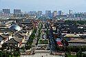 1 xian china wild goose pagoda view.JPG