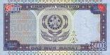 5000 manat. Türkmenistan, 1996 b.jpg