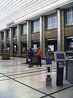 Banque nationale de Belgique interior.jpg