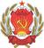 Coat of Arms of Udmurt ASSR.png