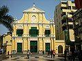 The facade of Macau's St. Dominic's Church