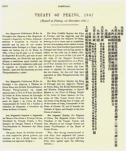 Treaty of Peking1887.jpg
