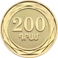 AM 2003 200 dram r.png