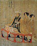 Chen Wendi Tang.jpg
