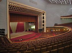 GreatHall auditorium.jpg
