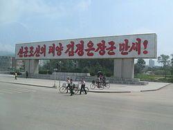 North Korea(04).jpg