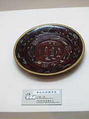 Painted Iacquer dish unearthed from the tomb of Zhuran 01 2012-05.JPG