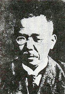 Yanai Watari.jpg