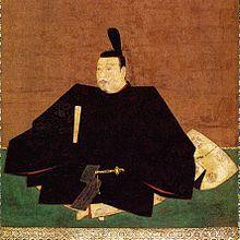 Ashikaga Takauji Jōdo-ji.jpg
