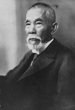Tsuyoshi Inukai facing left.jpg
