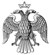 Double-headed eagle of the Byzantine Empire.png