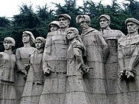 Martyrs monument at Yuhuatai(flickr 5811400521).jpg