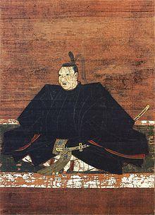 Sō Yoshitoshi.jpg