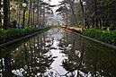 Wright Park in front of the Mansion House, Baguio City.jpg