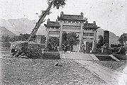 1907年6月20日-21日 泰安府 岱宗坊.jpg