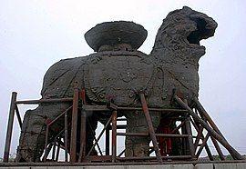 Iron Lion of Cangzhou 2007.jpg
