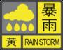 Rain Storm Yellow 2015 (Guangdong).png