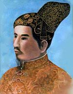 Emperor Gia Long.jpg