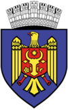 基希讷乌官方图章